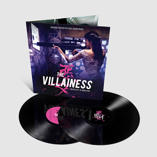 The Villainess vinyl