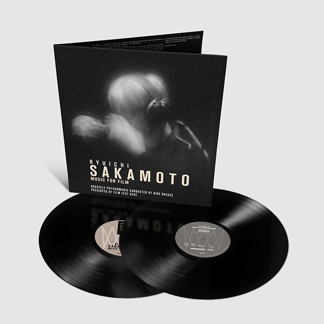 Sakamoto vinyl
